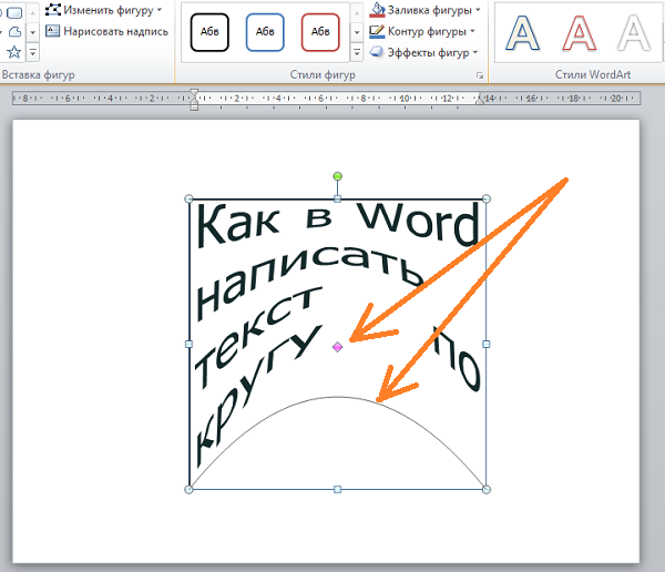 Надписями, как сделать картинку с надписью в квадрате