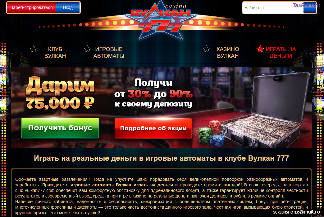 vulkan casino hall com