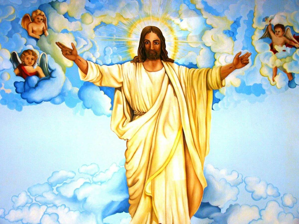 Картинки иисуса с надписью