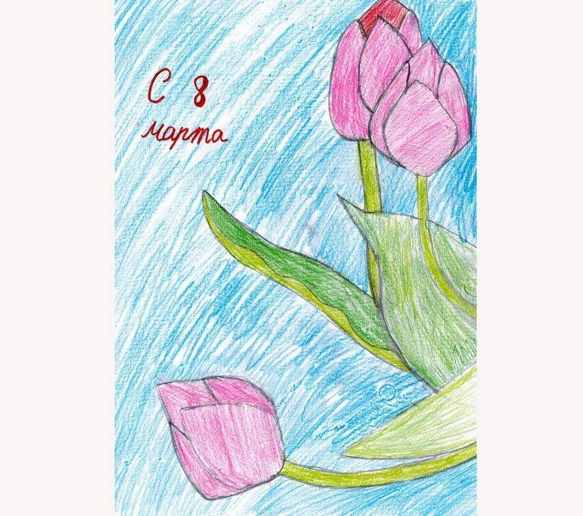 Нарисовать открытку к восьмому марта
