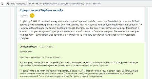ростелеком курск официальный сайт тарифы на интернет и телевидение