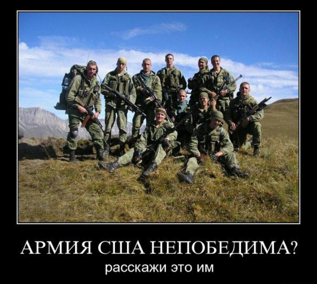 Демотиваторы о русском солдате
