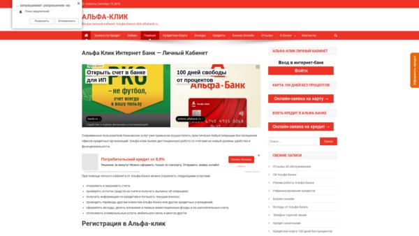 Потребительский кредит 100 одобрение без справок онлайн в перми