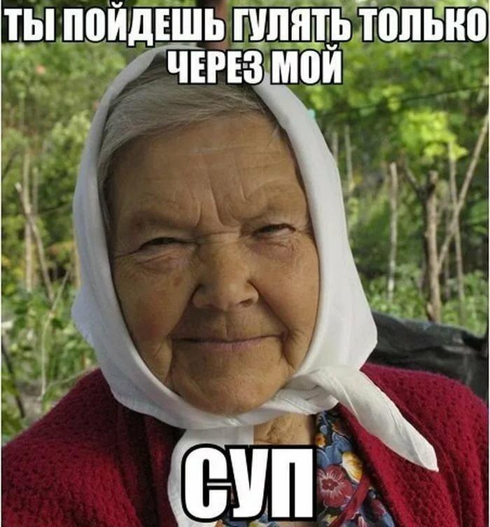 osmotr-devushki-ya-hochu-starushku-krupnom-vide