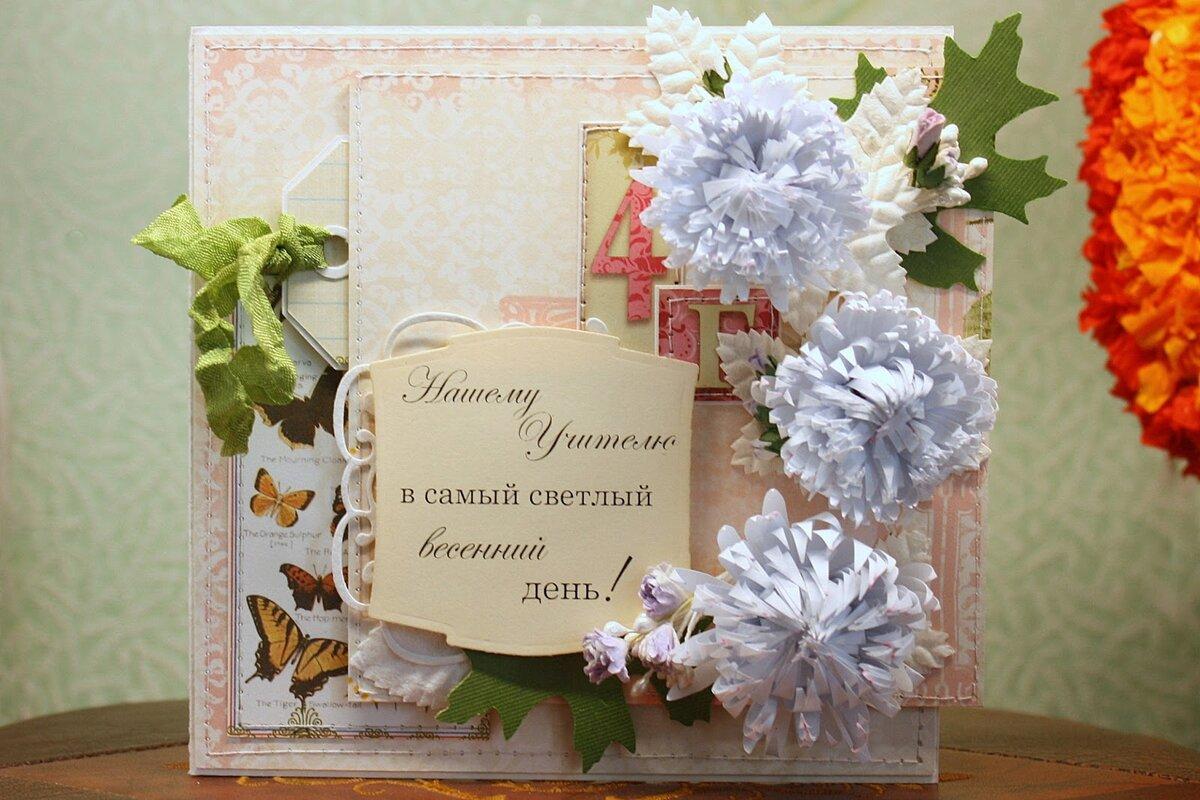 Днем рождения, фото подписанных открыток