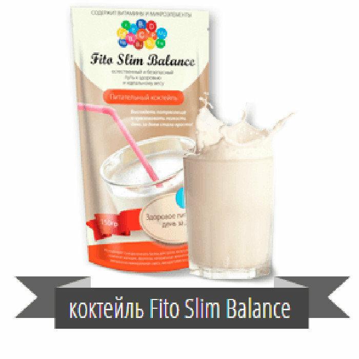 Fito Slim Balance - коктейль для похудения в Бирюсинске