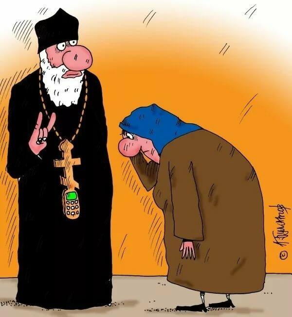 Священник смешная картинка, нарисовать