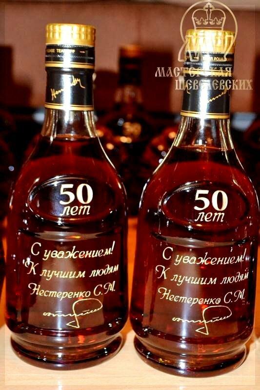 Юбилейное поздравление для мужчины 50 лет