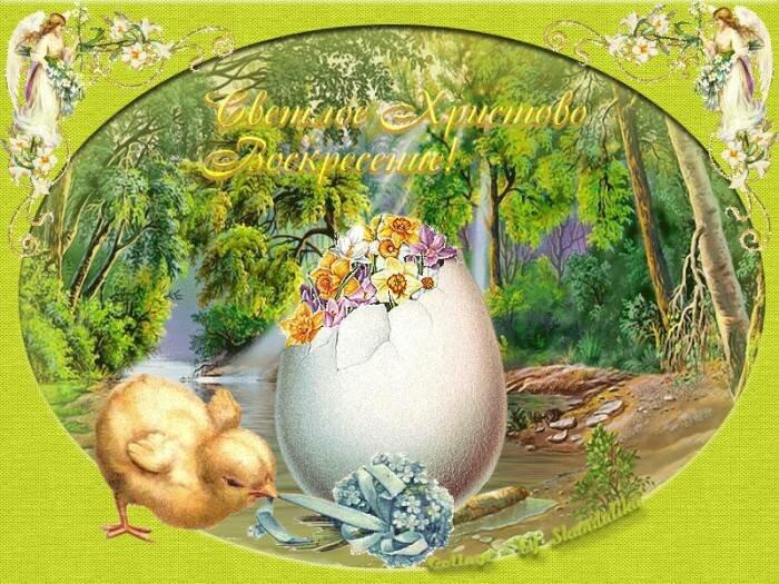 Картинка пасхальная открытка гифка