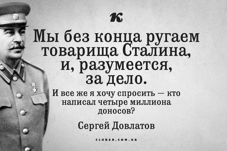Смешные картинки о сталине, кожанной свадьбе шаблон