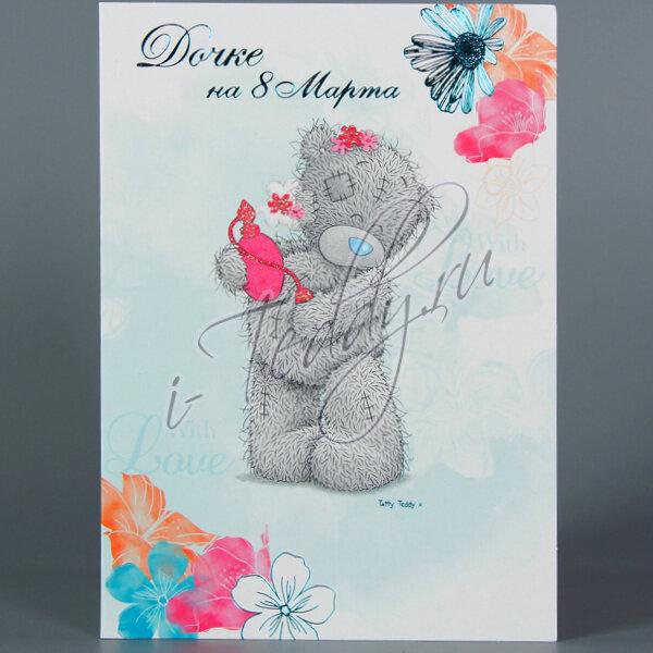 Мишки открытки 8 марта, открытки