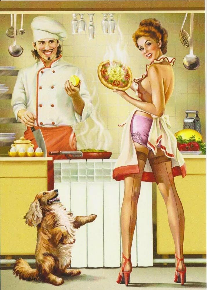 Открытку, открытки девушка на кухне