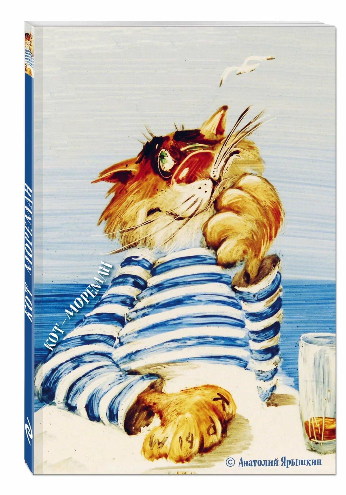 Картинки, прикольные рисунки моряка