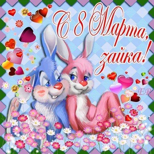 Поздравление на 8 марта любимым сестрам