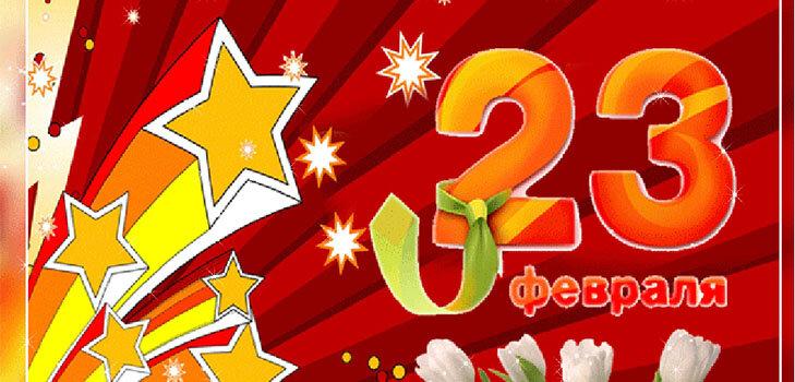 Картинки для, музыкальное поздравление для мальчиков на 23 февраля от девочек