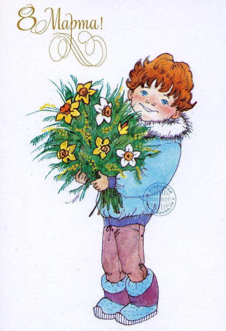 Открытки с 8 марта из детства
