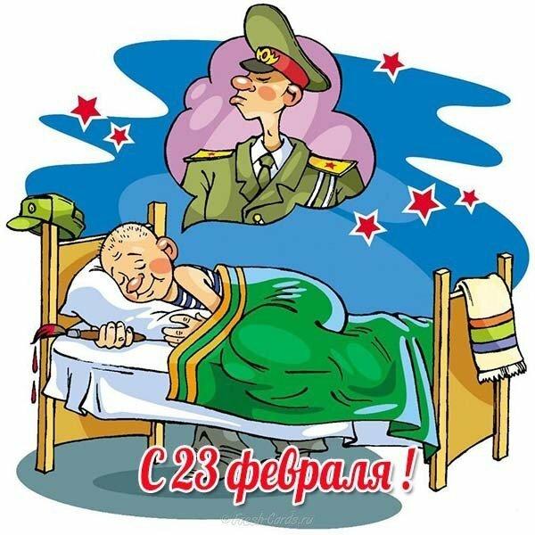 Днем рождения, солдат спит смешные картинки