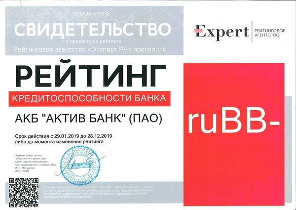 отправить заявку на кредит онлайн почта банк