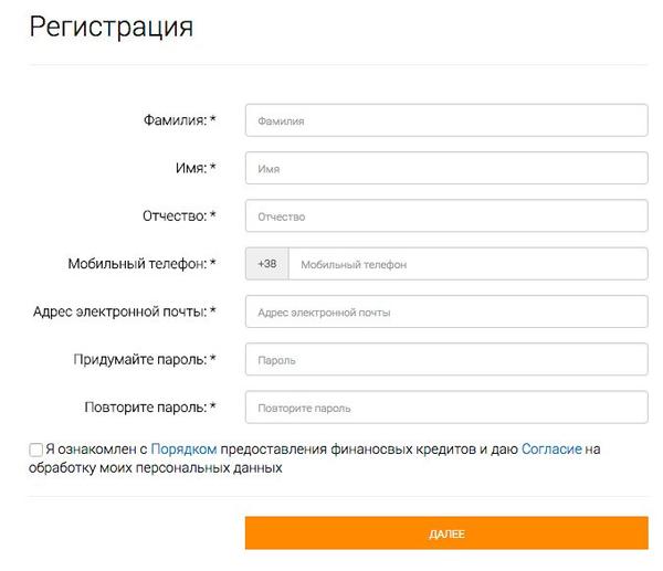 банк хоум кредит телефон сергиев посад