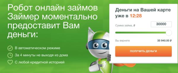 Тинькофф банк онлайн заявка на кредит наличными оформить онлайн заявку