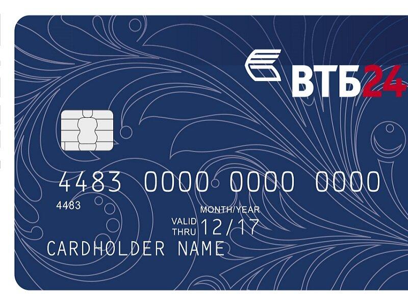 Можно ли снять деньги с карты хоум кредит в банкомате сбербанка без комиссии