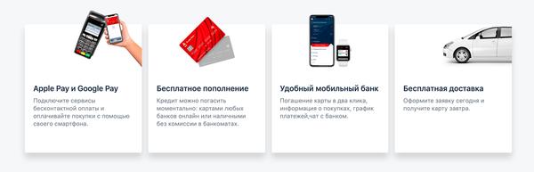 Онлайн заявка на кредит в банке воронеж кто инвестирует в строительство керченского моста