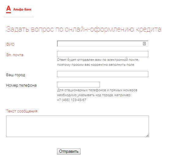 где оформить кредит 50000 рублей