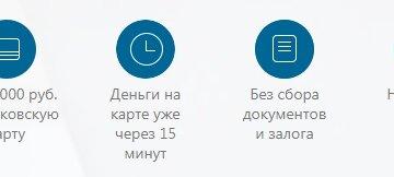 ооо турбозайм отзывы funday официальный сайт в спб