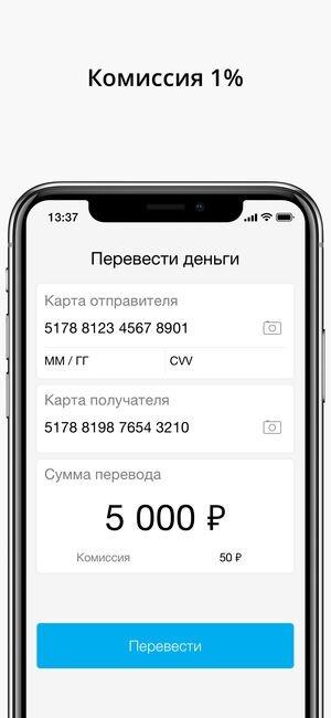 кредит 500000