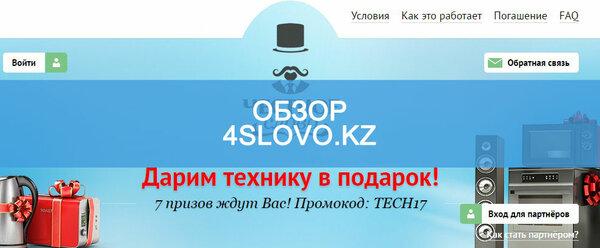 банк хоум кредит ульяновск горячая линия