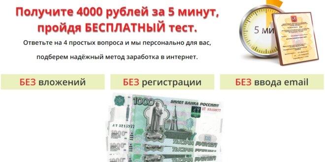 втб банк просрочка по кредиту