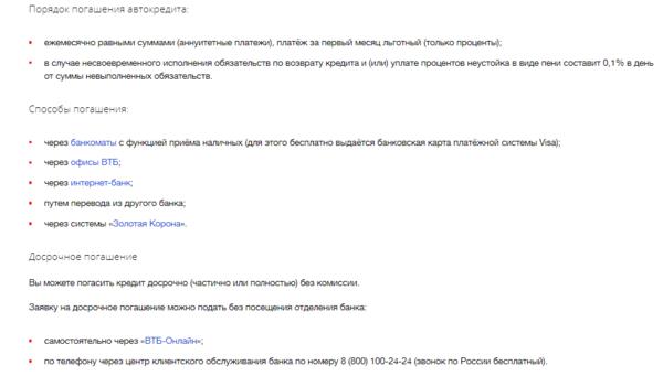 взять ипотеку без первоначального взноса в москве 2020 адреса