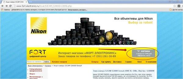 форте банк караганда онлайн заявка