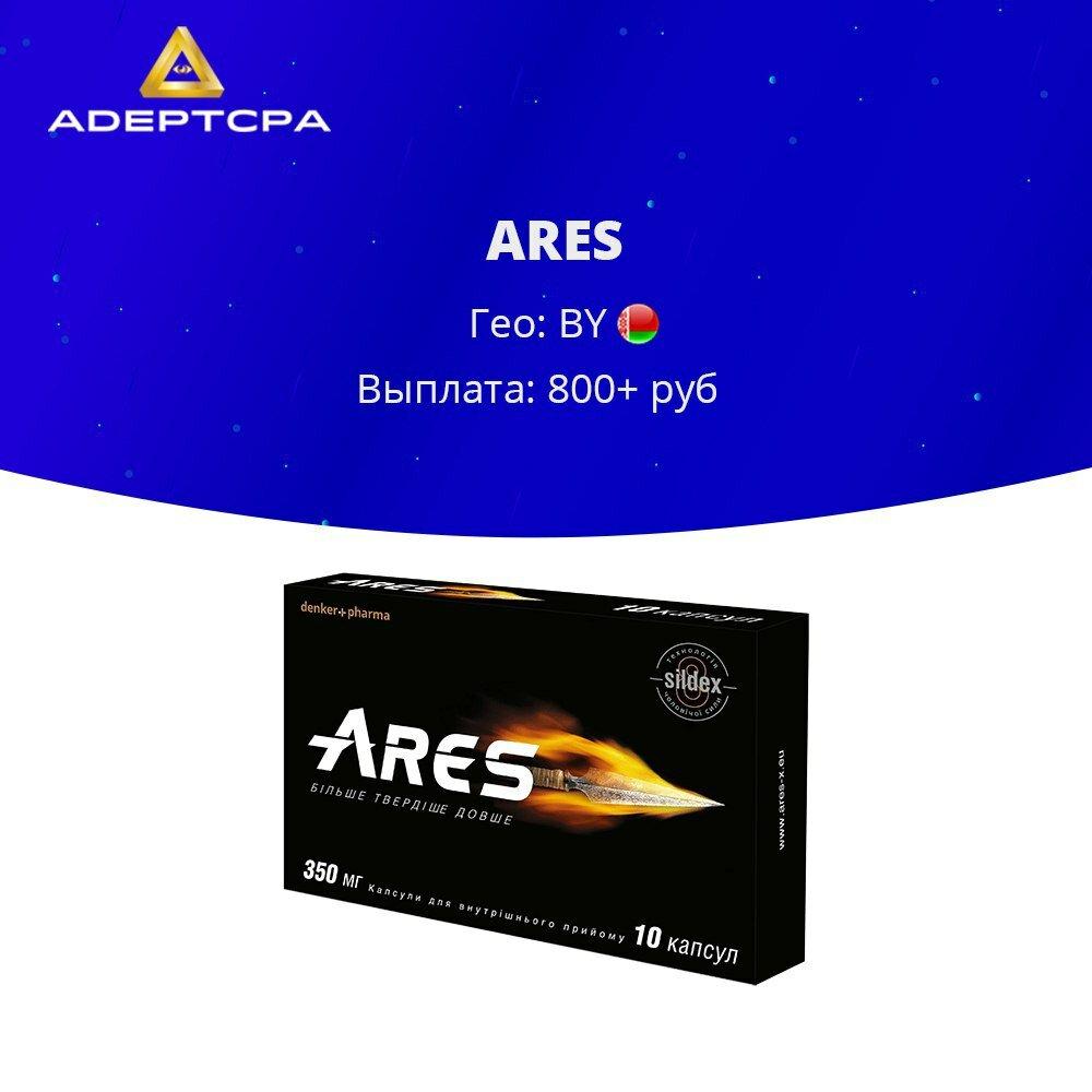 ARES для потенции в Енакиево