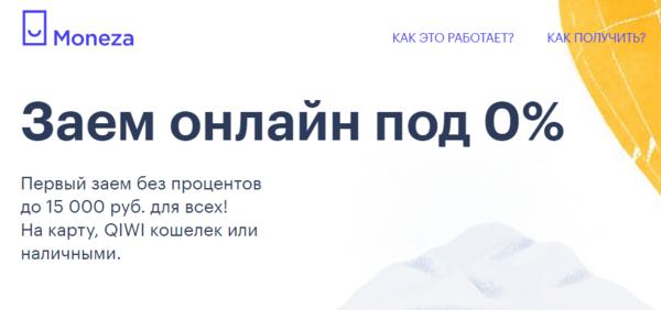 кредитная карта восточный банк онлайн заявка оформить