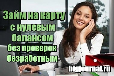 Банки ставрополя кредит наличными без справок и поручителей