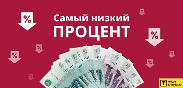 Дам деньги под проценты без залога во владикавказе цены на автомобили лада в автосалонах москвы