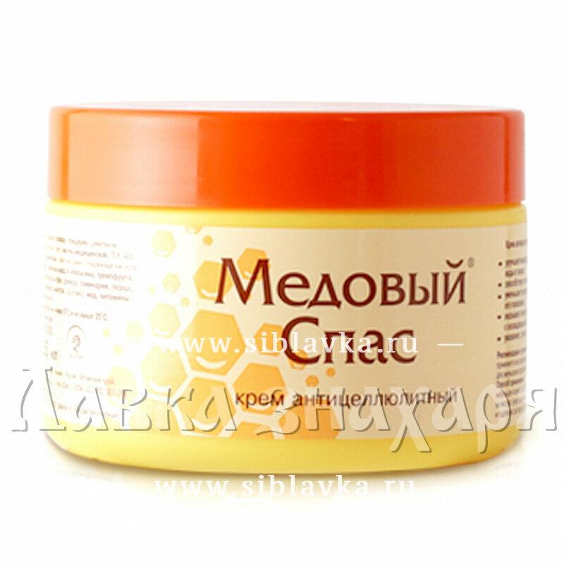 Медовый спас от дерматита в Каркаралинске