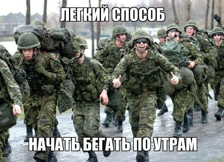Картинка приколы в армии