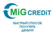 кредит под залог недвижимости в москве плохая кредитная история