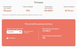 кредит онлайн деньги на карту