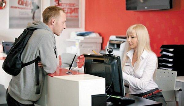 восточный экспресс банк оформить кредит наличными онлайн