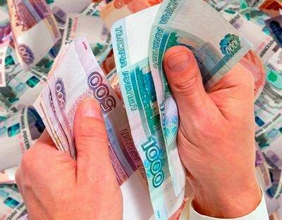 кредит наличными с плохой историей москве кредит онлайн на киви кошелек без отказа без проверки мгновенно без привязки карты