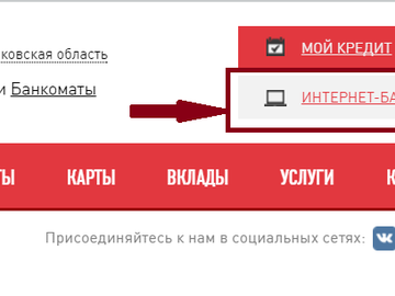 банки которые дают кредит с плохой кредитной историей в москве срочно