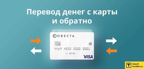 вывод денег кредит взять кредит в банке москва минск в могилеве