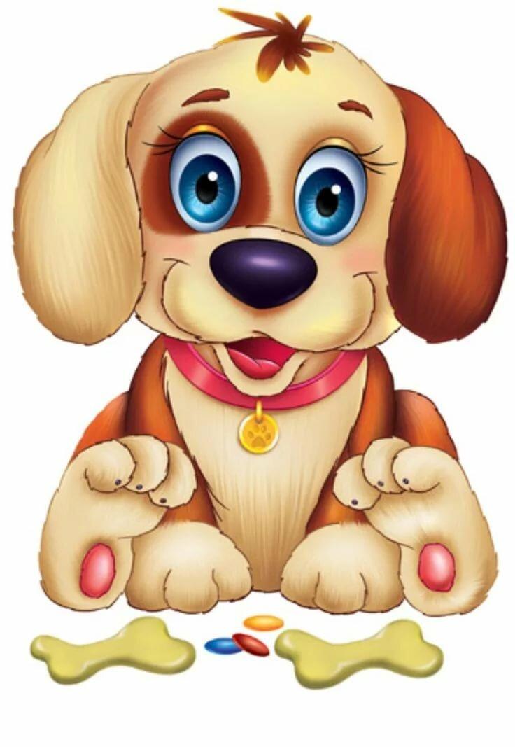 Лекарство, картинка веселого щенка для детей