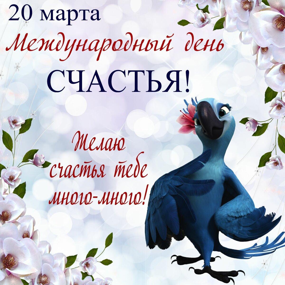 открытки праздники сегодня в россии съемки, героями
