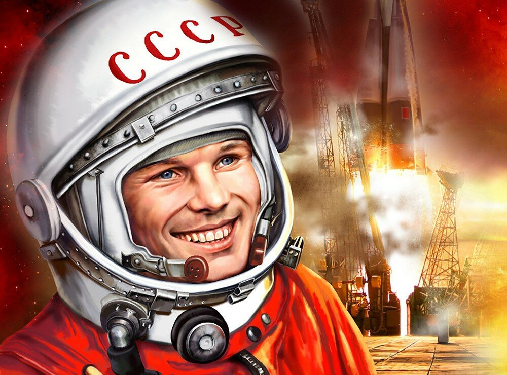 Картинки день космонавтики 12 апреля красивые