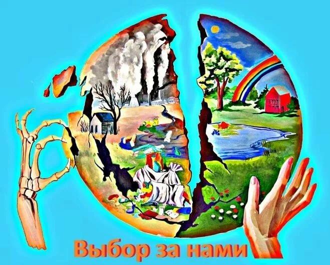 Постеры о защите природы