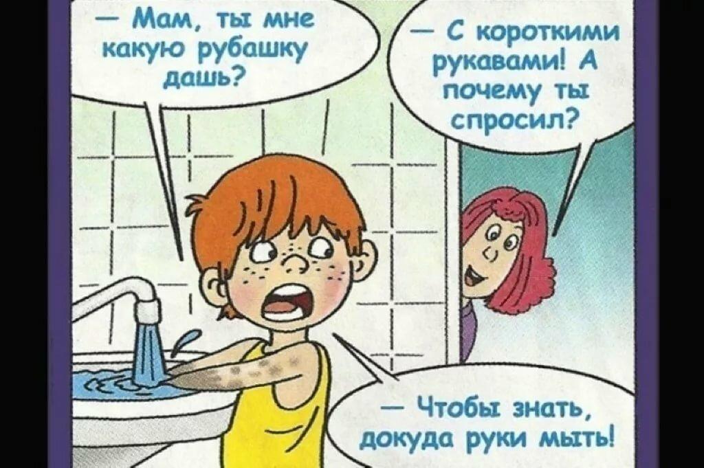 Анекдоты самые смешные для детей в картинках, открытки настроение